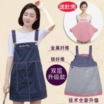 Radiation proof skirt Four seasons Duoduokang M,L,XL Surface: metal blended fiber; liner: silver fiber Whole stage