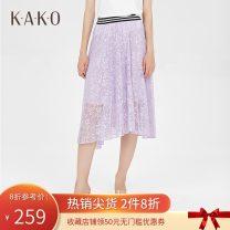 skirt Autumn of 2019 38 40 Middle-skirt Natural waist More than 95% K · a · K · O / Jiake nylon Same model in shopping mall (sold online and offline)