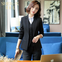 Professional pants suit Fall 2018 Long sleeve Shirt coat other styles YANA8928 trousers She-x / Xia Xuaner 25-35 years old Polyester 97.9% polyurethane elastic fiber (spandex) 2.1% Pure e-commerce (online sales only) S M L XL 2XL 3XL 4XL