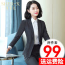 Professional pants suit S M L XL 2XL 3XL 4XL Autumn of 2018 Shirt coat Long sleeves XXE005 trousers She-x / Xia Xuaner 25-35 years old New polyester fiber 93.2% polyurethane elastic fiber (spandex) 6.8% Pure e-commerce (online only)