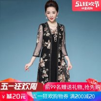 Middle aged and old women's wear Summer of 2019, spring of 2019 M,L,XL,2XL,3XL,4XL,5XL,6XL fashion suit easy Two piece set Big flower 40-49 years old Cardigan moderate Crew neck Medium length routine Embroidery polyester 96% and above Medium length other