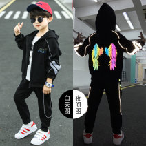 suit Other / other Two piece set in brilliant black 110cm,120cm,130cm,140cm,150cm,160cm male spring and autumn motion Long sleeve + pants 2 pieces routine There are models in the real shooting Zipper shirt No detachable cap Cartoon animation other children Giving presents at school Class A Other 100%