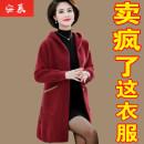 Middle aged and old women's wear Winter of 2019, autumn of 2019 Blue, khaki, black, Lafite, caramel, purple grey fashion woolen coat easy singleton