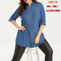 Women's large Autumn 2020, spring 2021 blue 0 x, 1 x, 2 x, 3 x, 4 x, 5 x, European size is too big, please buy according to the size table shirt singleton  commute Straight cylinder thin Cardigan Long sleeves Solid color Polo collar Medium length Denim routine 25-29 years old Button