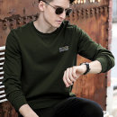 T-shirt Youth fashion routine M,L,XL,2XL,3XL ZHAN DI JI PU Long sleeves Crew neck easy Travel? autumn Cotton 82% polyester 18% youth routine tide Terry cloth 2017 Solid color Embroidered logo Brand logo No iron treatment Domestic famous brands