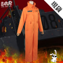 Cosplay women's wear suit Pre sale Over 14 years old Orange fire suit (badge needs remark), badge needs remark, which remark do you want, senrouge lower wig, Arthur Boyle wig Animation, original, film and television 50. M, s, XL, one size fits all Succulent King Japan Overalls