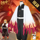 Cosplay women's wear suit goods in stock Over 14 years old Animation, original, film and television 50. M, s, XL, one size fits all Succulent King Ghost killing blade