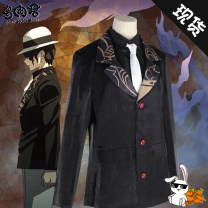 Cosplay men's wear jacket goods in stock Succulent King Over 14 years old Jacket + shirt + pants + tie + FREE hat (pre-sale), jacket single shot, wig Animation, original, film and television 50. M, s, XL, one size fits all Japan Ghost killing blade