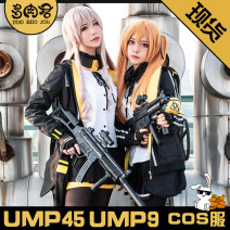 Cosplay women's wear suit goods in stock Over 14 years old Animation, original, game 50. M, s, XL, one size fits all Succulent King Japan Girl front Girls' front line cos