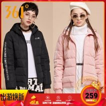 Sports down jacket A561744352 Basic black, red neon dress, pink mud red, Ben White, basic black 4370, University red 4370, basic black 2304, charm powder 2304, basic black 9303, rice white 9303, gray powder 9303 361° female XS (adult), s (adult), m (adult), l (adult), XL (adult), 2XL Medium length