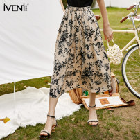 skirt Summer 2021 Average size Decor Mid length dress commute High waist A-line skirt Solid color Type A 25-29 years old 21DXG115 More than 95% Iveni polyester fiber Zipper printing Korean version Polyester 100% Same model in shopping mall (sold online and offline)