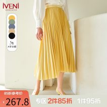 skirt Spring 2021 160/M 165/L 170/XL Champagne green blue yellow black Mid length dress commute High waist Pleated skirt Solid color Type A 30-34 years old 21DCG035 More than 95% Iveni polyester fiber Korean version Polyester 98% polyurethane elastic fiber (spandex) 2%