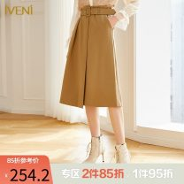 skirt Spring 2021 160/M 165/L 170/XL 175/XXL khaki Mid length dress commute High waist A-line skirt Solid color Type A 30-34 years old 21DC074 51% (inclusive) - 70% (inclusive) Iveni polyester fiber Pocket tie Korean version Polyester 67% viscose 29% polyurethane elastic 4%