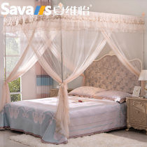 Mosquito net Love song of playful Princess (jade) Xia Weiyi 3 doors Palace mosquito net 1.5m (5ft) bed 1.8m (6ft) bed 1.8 * 2.2m bed currency stainless steel xwyqpgz