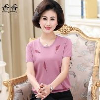 Middle aged and old women's wear Spring 2021, summer 2021 fashion T-shirt easy singleton  other 40-49 years old Socket thin Crew neck routine routine Diamond inlay silk Short sleeve