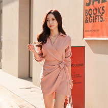 Dress Fall 2017 Pink S,M,L,XL Short skirt singleton  three quarter sleeve commute V-neck High waist Solid color zipper One pace skirt routine Others 25-29 years old Type X Korean version 71% (inclusive) - 80% (inclusive) brocade nylon