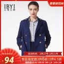 Windbreaker Autumn 2016 Navy beige Long sleeves routine Medium length commute Frenulum Polo collar routine Solid color Self cultivation Ol style 30-34 years old Button 96% and above polyester fiber Polyester 100%
