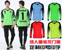 Football clothes male Light board Player Edition Long suit Home court
