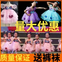 Children's performance clothes Pink, sky blue, pink 2, Pink 3 female 90cm,100cm,110cm,120cm,130cm,140cm,150cm Wangjia China classic dance Three, four, five, six, eight, nine, eleven, twelve other