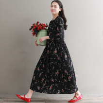 Dress Spring of 2018 Green, blue, black M,L,XL,2XL Long sleeves 18-24 years old Other / other 81% (inclusive) - 90% (inclusive) Chiffon other