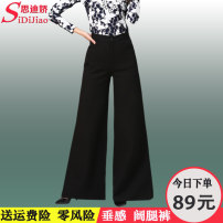 Casual pants Autumn 2020 trousers Wide leg pants High waist commute routine 91% (inclusive) - 95% (inclusive) Sidijiao other Simplicity Three dimensional cutting polyester fiber