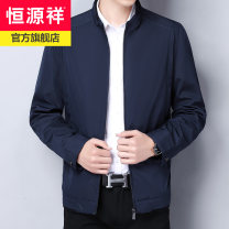 Jacket hyz  Business gentleman 165/84A 170/88A 175/92A 180/96A 185/100A 190/104A 195/108A routine standard Other leisure spring Polyester 100% Long sleeves Wear out Lapel Business Casual middle age routine Zipper placket Straight hem Loose cuff Solid color polyester fiber Spring 2021 Side seam pocket