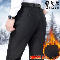 Western-style trousers Youngor Business gentleman Dark grey, flax grey, black blue 29,30,31,32,33,34,35,36,38,40,42 trousers Wool 65% mulberry silk 25% other 10% easy winter leisure time old age Business Casual Solid color 2020 No iron treatment wool 50% (inclusive) - 69% (inclusive)