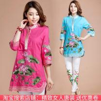 jacket Autumn 2020 L,XL,2XL,3XL Rose, black, white, sky blue SXR-317 cotton 81% (inclusive) - 90% (inclusive)