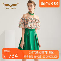 Dress Short skirt singleton  middle-waisted elbow sleeve Sweet Lotus leaf collar Design and color zipper More than 95% A-line skirt polyester fiber 25-29 years old Type A Other Ruffles, zippers other Summer 2020 Creative Fox 36050 S,M,L,XL