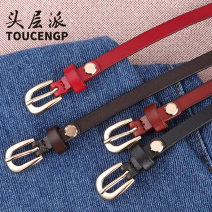 Belt / belt / chain top layer leather female belt Versatile Single loop Youth, middle age and old age Pin buckle Glossy surface Glossy surface alloy alone Toucengp / top school 90cm 95cm 100cm 105cm 110cm 115cm 120cm Autumn and winter 2018