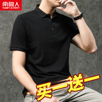 Polo shirt NGGGN Youth fashion routine M L XL 2XL 3XL 4XL easy Other leisure summer Short sleeve N21C030816 tide routine teenagers Cotton 96.5% polyurethane elastic fiber (spandex) 3.5% Spring 2021 Pure e-commerce (online only)