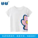 T-shirt white 27home 110cm,100cm,90cm,140cm,130cm,120cm female summer Short sleeve Crew neck Korean version No model Pure cotton (100% cotton content) Solid color Class A other