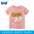 T-shirt summer Korean version No model in real shooting Cotton 100% Class A other female 27home 18 months, 2 years old, 3 years old, 4 years old, 5 years old, 6 years old, 7 years old, 8 years old, 9 years old, 10 years old Pure cotton (100% cotton content) other Short sleeve Crew neck Pink