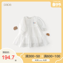 Dress Beige female Papa / climbing 80cm 90cm 100cm 110cm 120cm Cotton 100% spring and autumn Long sleeves cotton other PC21CQZ02 Class A Spring 2021 12 months, 9 months, 18 months, 2 years, 3 years