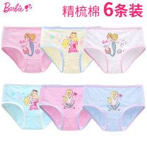 underpants cotton Barbie / Barbie Cotton 95% polyurethane elastic fiber (spandex) 5% Four seasons female 11-13 years old or over 13 years old 1-3 years old 3-5 years old 5-7 years old 7-9 years old 9-11 years old Class B Home
