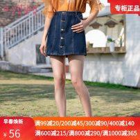 skirt Summer of 2019 S,M,L,XL Dark blue Short skirt Rock and roll Natural waist A-line skirt Solid color Type A 182373A714 71% (inclusive) - 80% (inclusive) Denim Ailian cotton