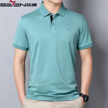 T-shirt Business gentleman Yellow, black, white, bean green thin 165/84A,170/88A,175/92A,180/96A,185/100A,190/104A Seven brand men's wear Short sleeve Lapel easy business affairs summer middle age routine Business Casual Iced silk 2021 Solid color Embroidered logo mulberry silk Brand logo