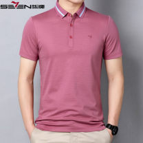 T-shirt Business gentleman Purplish red, white, Yalan thin 165/84A,170/88A,175/92A,180/96A,185/100A,190/104A Seven brand men's wear Short sleeve Lapel easy business affairs summer middle age routine Business Casual 2021 Solid color Embroidered logo mulberry silk Brand logo International brands