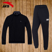 Sports suit Anta male 165(S) 170(M) 175(L) 180(XL) 185(2XL) 190(3XL) Long sleeves stand collar trousers Cardigan Autumn of 2019 Sports & Leisure Warm and windproof Sports life Brand logo yes