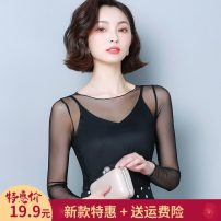 T-shirt [811] black, [810] black S,M,L,XL,2XL Spring 2021 Long sleeves One word collar Self cultivation routine commute nylon 71% (inclusive) - 85% (inclusive) Simplicity classic Solid color