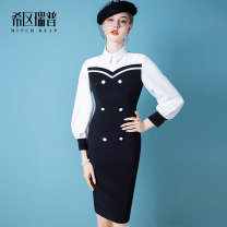 Dress Spring 2021 Black and white XS S M L XL Mid length dress singleton  Long sleeves commute Crew neck middle-waisted other zipper Pencil skirt routine Others 30-34 years old Type H Heathcliff Retro zipper F1369 81% (inclusive) - 90% (inclusive) other polyester fiber Pure e-commerce (online only)