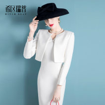 Professional dress suit XS M L XL for different sizes, please contact customer service Spring 2020 Long sleeves C0213 loose coat Suit skirt 25-35 years old Hitch reach / hitchrip Polyester fiber 77.2% viscose fiber (viscose fiber) 18.8% polyurethane elastic fiber (spandex) 4% polyester fiber