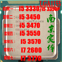 CPU Intel / Intel 3.4GHz brand new Tablet powder 32 nm one thousand one hundred and fifty-five Package 1 package 7 package 3 package 2 package 5 package 6 package 4 official standard i5-3330 Desktop Dual core 65W 3MB 512KB Ryzen 7-2700
