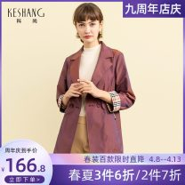 Windbreaker Spring 2020 L XL 2XL 3XL Burgundy navy blue long Long sleeves Thin money Medium length commute Single breasted tailored collar routine Solid color High waist type Simplicity Cochin  K0AZ07001 35-39 years old 51% (inclusive) - 70% (inclusive) nylon Polyamide (nylon) 56.4% polyester 43.6%