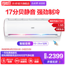 air conditioner Cold and warm type 1.5p frequency conversion Level 3 Haier white 16-24㎡ Wall mounted Leader / commander kfr-35gw / Effective two thousand and sixteen trillion and ten billion seven hundred and three million eight hundred and sixty-five thousand five hundred and eighty