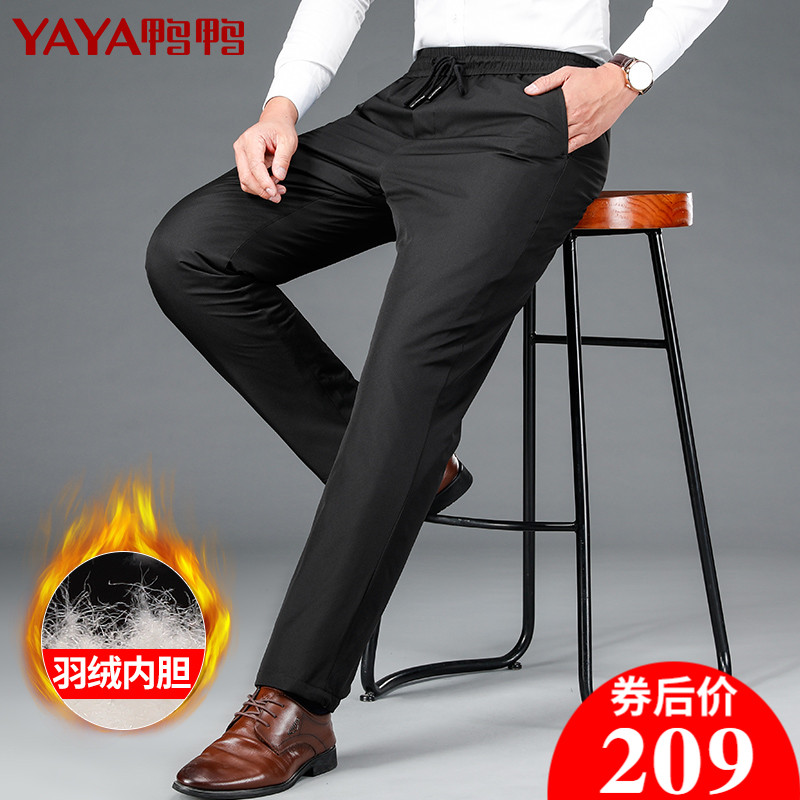 Down pants toddling black M L XL 2XL 3XL 4XL other trousers Wear out More than 90% white duck down DSH57E002O Straight cylinder Polyester 100% Autumn 2020 Pure e-commerce (online only)