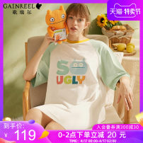 Nightdress Gaingel White crescent S M L XL Sweet Short sleeve Leisure home youth Crew neck HWD20049 Summer 2020 Other 100% Same model in shopping mall (sold online and offline)
