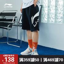 Sports pants / shorts male XS S M L XL XXL XXXL Black a Mondrian blue AKSR551-1 Ling / Li Ning shorts Spring 2021 Tightness Brand logo letter Sports & Leisure other Life Series nothing yes