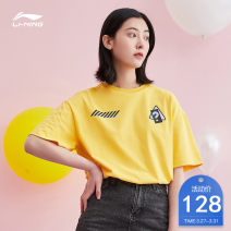 Sports T-shirt Ling / Li Ning XS S M L XL 3XL XXL (adult) Short sleeve female Crew neck AHSR586-1 Standard white black fruit yellow routine nothing Spring 2021 Brand logo pattern Sports & Leisure Sports Life Series cotton yes