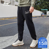 trousers male AKLR531-1 Ling / Li Ning two hundred and forty-nine XS S M L XL XXL 3XL 4XL 5XL Cold sandalwood black Spring 2021 Tightness Sports & Leisure routine Sports Life Series Brand logo letter embroidery Cotton polyester knitting nothing middle-waisted yes